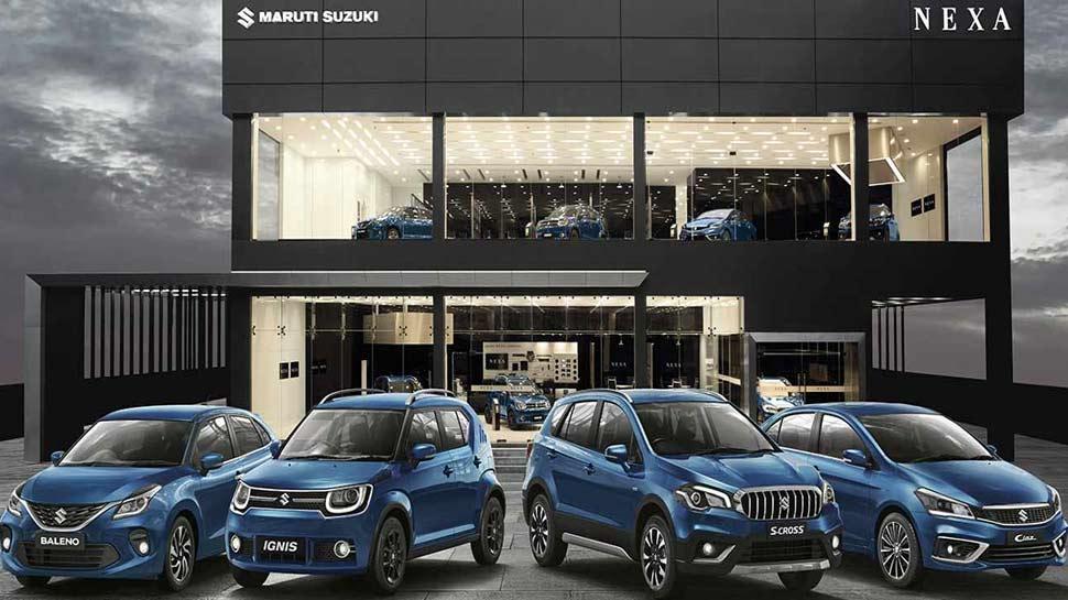 सरकारी कर्मचारियों के लिए Maruti का बंपर ऑफर, कारों पर मिलेगा इतना डिस्काउंट