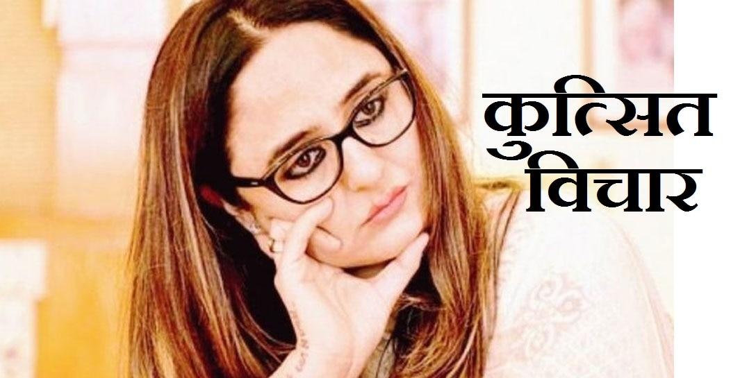 Arrest Deepika rajawat: मां जगदंबा का अपमान, आखिर क्यों सहेगा हिंदुस्तान?