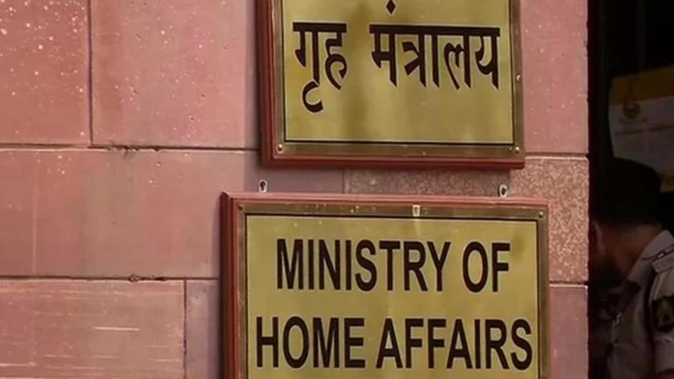 भारत सरकार ने वीजा पर रोक हटाई, पर्यटकों को छोड़ सभी को आने की होगी छूट