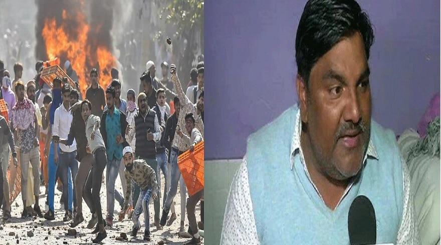Delhi Riots: ताहिर हुसैन को झटका, अदालत ने खारिज की जमानत याचिका
