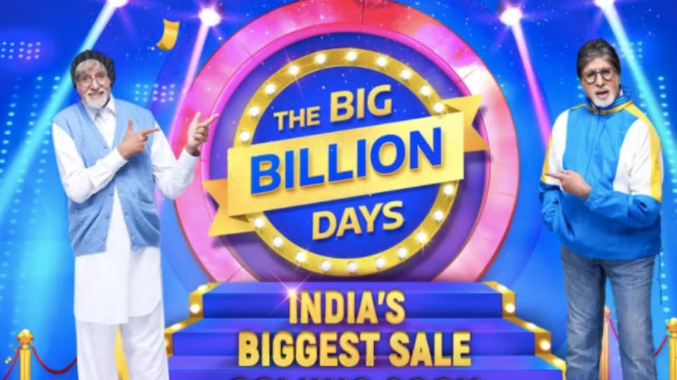 हर सेकेंड मिले 110 ऑर्डर, धमाकेदार रही Flipkart की Big Billion Days सेल