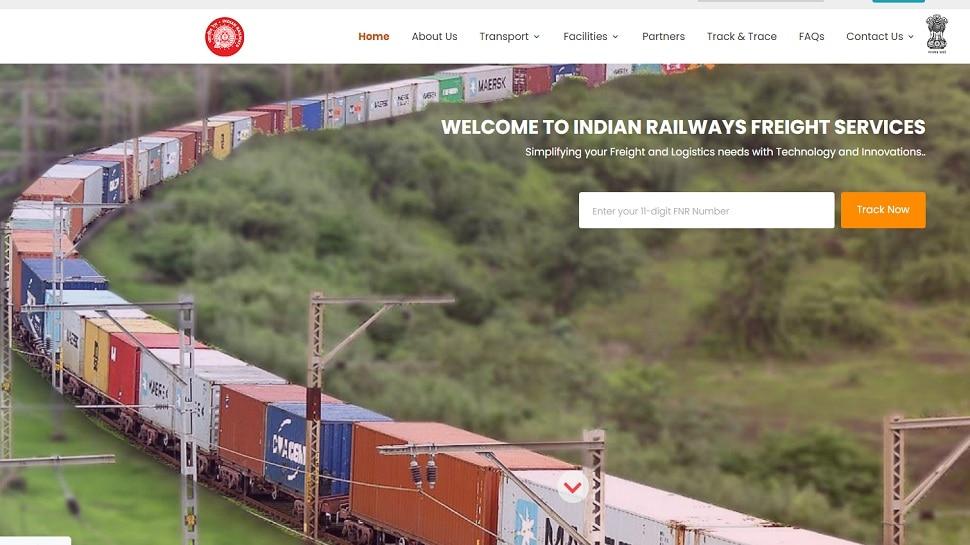 Indian Railways ने माल ग्राहकों के लिए शुरू किया नया पोर्टल, अब मिलेगा ये फायदा