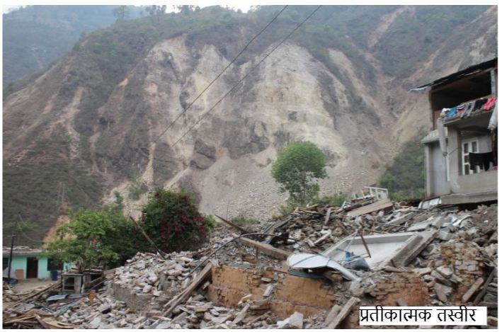 हिमालय में आ सकता है इतना बड़ा Earthquake, हिल जाएंगे दिल्ली समेत कई शहर!