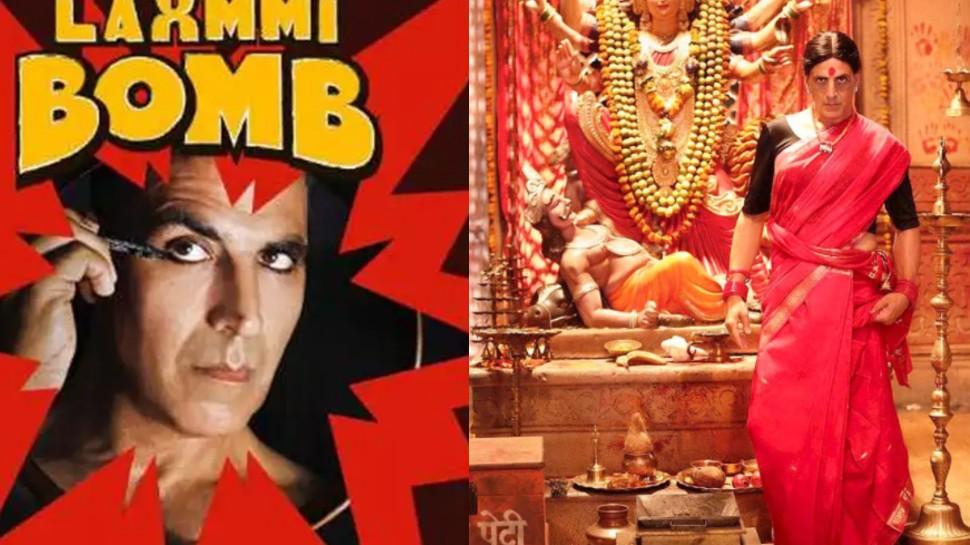 विवादों में घिरी Laxxmi Bomb, लव जिहाद और माता लक्ष्मी के अपमान का लगा आरोप