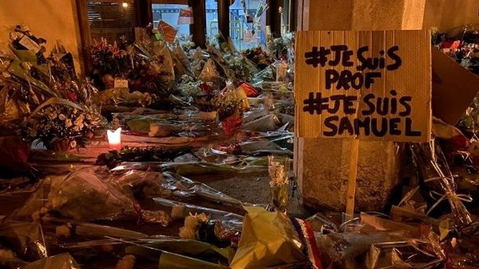 फ्रांस में टीचर का सिर काटने पर विरोध, आंसू नहीं हथियार की उठने लगी मांग