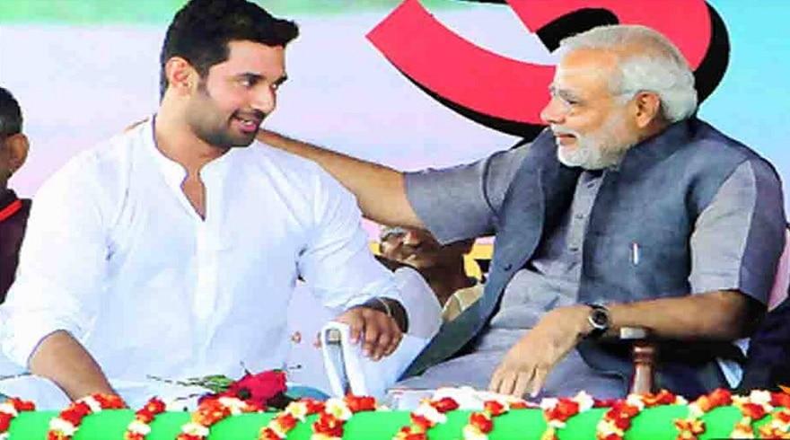 Bihar Election: खुलकर मोदी के साथ आये चिराग, BJP को वोट देने की अपील