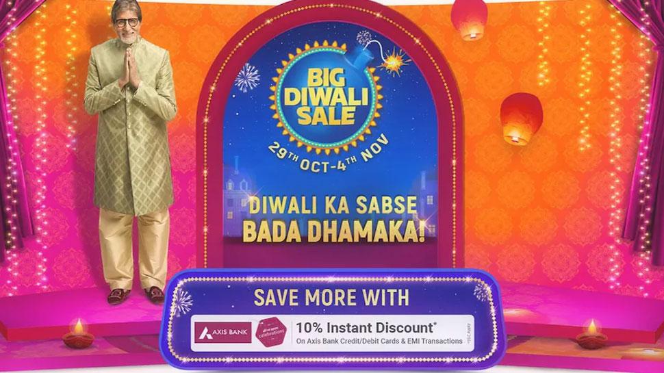 जल्द शुरू होगी Flipkart Big Diwali Sale, 80% तक मिलेगा डिस्काउंट