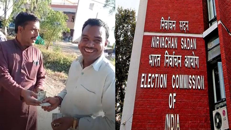 सरपंच पति का पैसे बांटते हुए वीडियो वायरल,चुनाव आयोग ने लिया एक्शन तो बोले-मजाक था