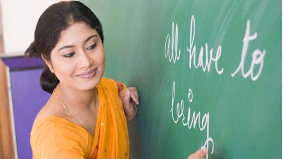 सहायक शिक्षक भर्ती: शिक्षकों का जिलों में स्कूल आवंटन के लिए ऑनलाइन कांउसलिंग आज से