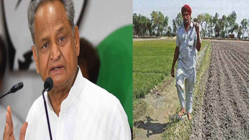 कृषि कानूनों के खिलाफ गहलोत सरकार लाएगी बिल, लाखों किसानों की टिकी निगाहें...