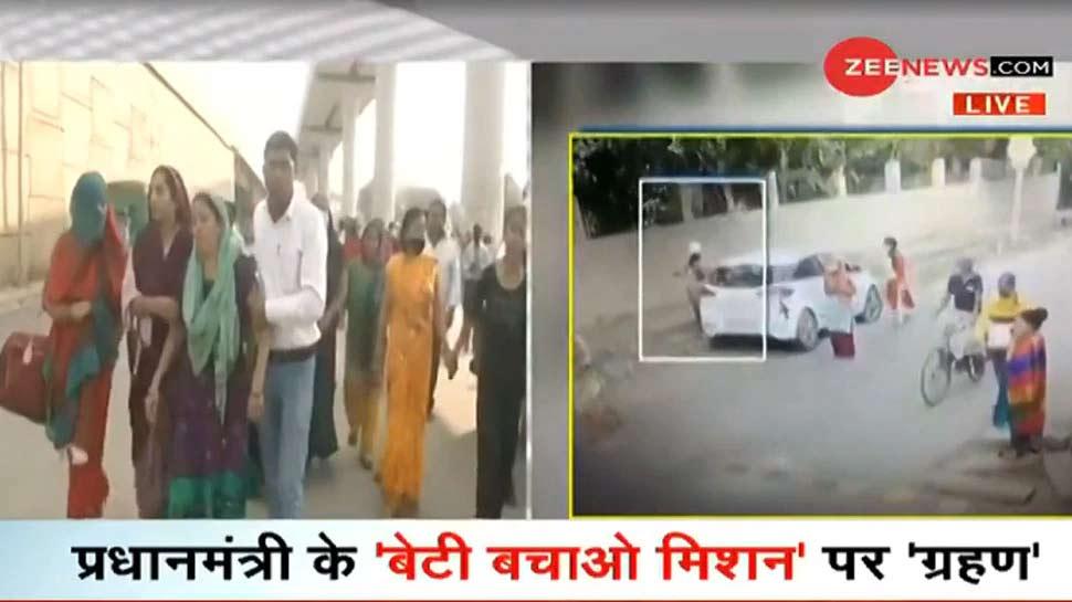 बल्लभगढ़ केस: आरोपी तौसीफ ने कबूला गुनाह, कॉल डिटेल से हुआ खुलासा