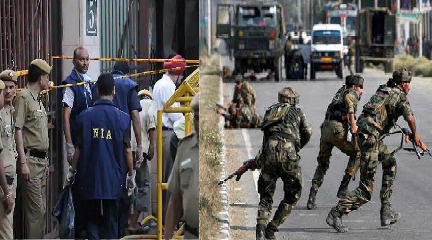 Jammu Kashmir में NIA की छापेमारी, बडगाम में ढेर किये गए दो आतंकी