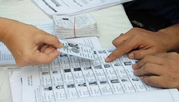 कांग्रेस प्रत्याशी ने लगाया मतदाता सूची में गड़बड़ी का आरोप, BJP ने बताई हार की बौखलाहट