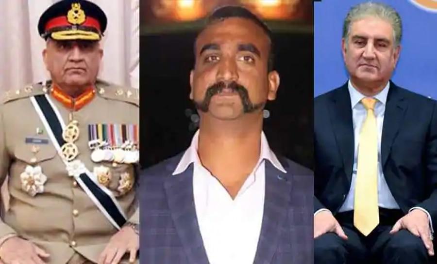 थर-थर कांप रहे थे पाकिस्तान के विदेश मंत्री, जानिए अभिनंदन की रिहाई का सच