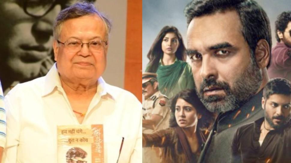 'मिर्जापुर 2' में उपन्यास 'धब्बा' का गलत प्रयोग, सुरेंद्र मोहन पाठक ने मेकर्स को भेजा नोटिस