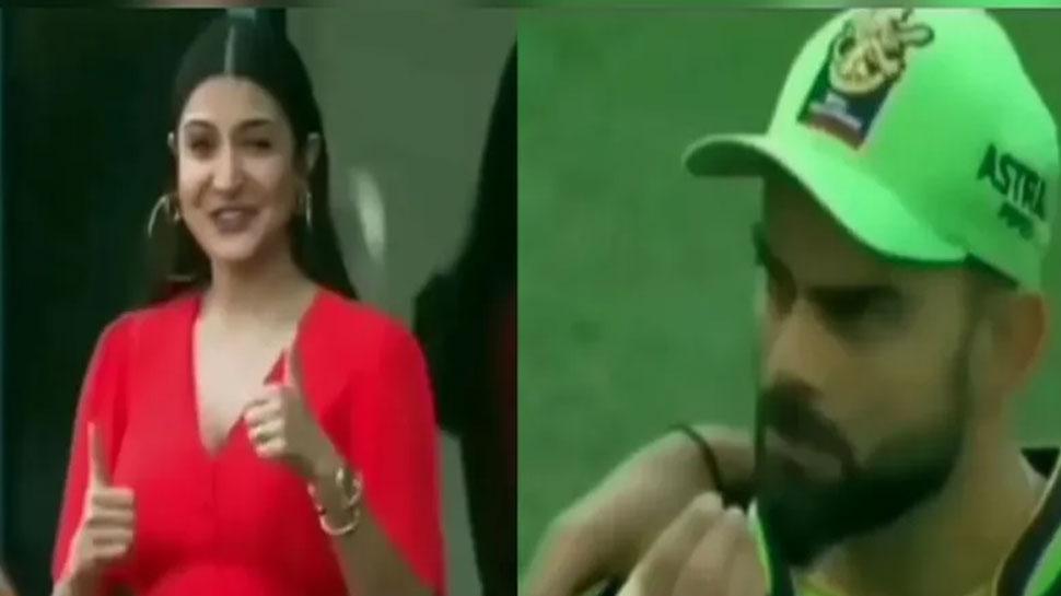 IPL 2020: विराट कोहली ने मैदान से किया इशारा, अनुष्का शर्मा ने दिया Cute Reply