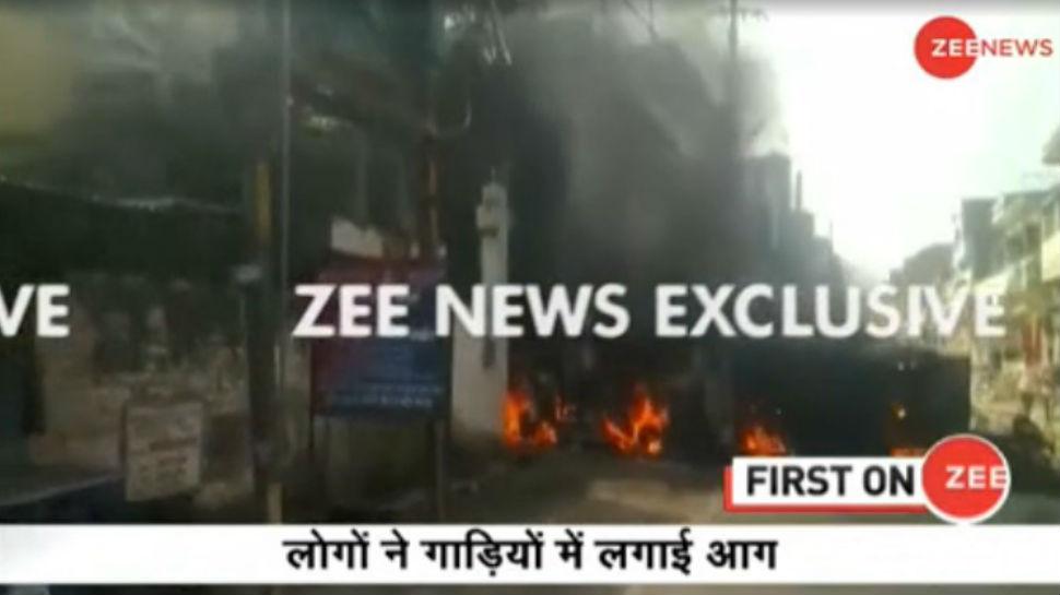 मुंगेर में बढ़ा बवाल, लोगों ने SP ऑफिस में की तोड़फोड़, गाड़ियों में लगाई आग