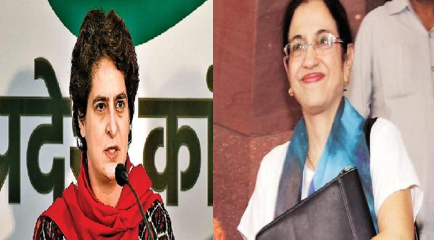 Uttarpradesh: प्रियंका गांधी के मना करने के बावजूद इस पूर्व सांसद ने छोड़ी कांग्रेस