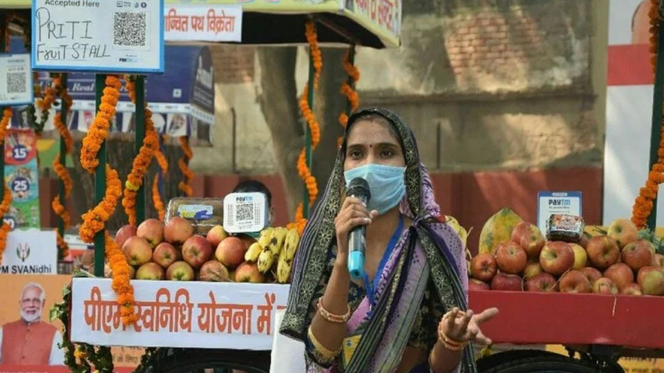 3 घंटे में बदल गई फल बेचने वाली प्रीति की किस्मत, PM के आदेश पर DM ने पहुंचाई मदद