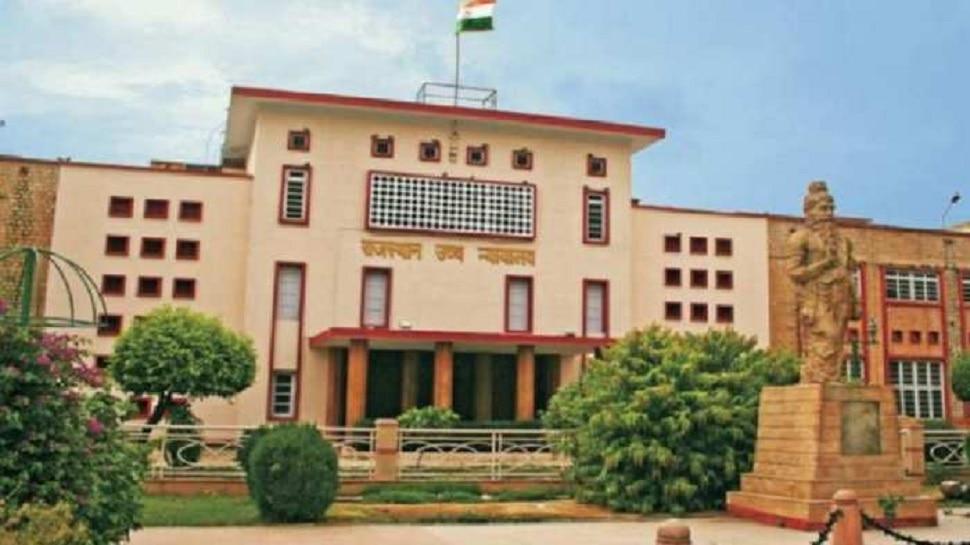 राजस्थान में BSP से कांग्रेस में आए विधायकों की अपील पर सुनवाई के लिए कोर्ट तैयार