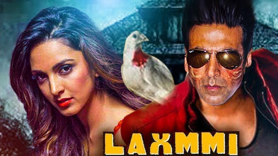 Akshay Kumar की फिल्म लक्ष्मी बम का बदला नाम, यह होगा नया टाइटल - Zee News Hindi