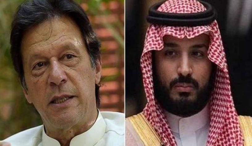 Saudi Arabia का पाकिस्तान को झटका, हटाये पाकिस्तानी नक्शे से कश्मीर और गिलगित-बाल्टिस्तान