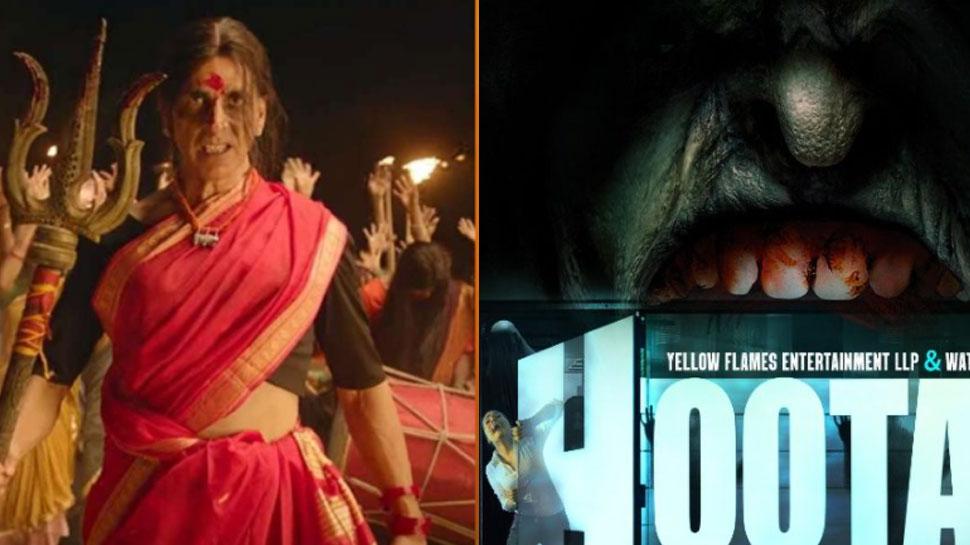 दिवाली पर डबल धमाका! 'लक्ष्मी बॉम्ब' के साथ दर्शकों को डराने आ रही है फिल्म Bhootaha