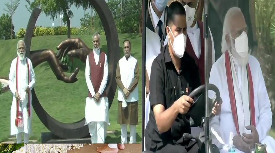 गुजरात के दो दिवसीय दौरे पर PM Modi, 'आरोग्य वन' का किया उद्घाटन