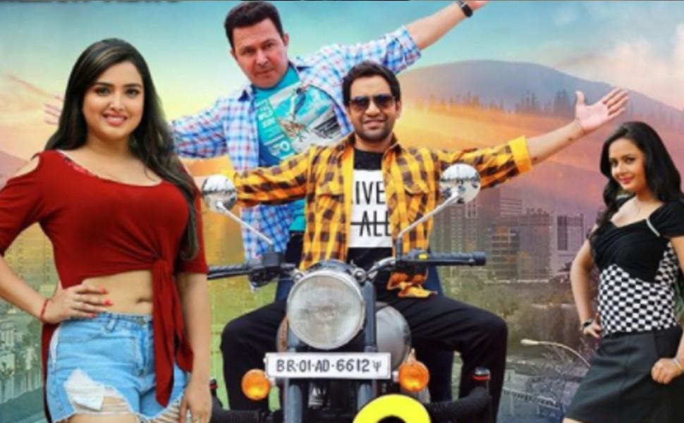 YouTube पर धूम मचा रही निरहुआ-आम्रपाली दुबे की फिल्म 'जय वीरू'