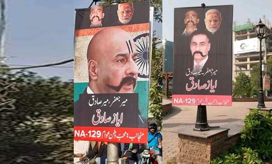 पाकिस्तान में लगे PM मोदी और विंग कमांडर अभिनंदन के पोस्टर, जानें क्या है मामला