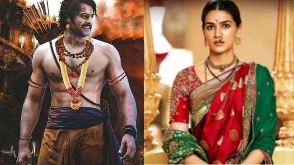 Prabhas की फिल्म 'आदिपुरुष' में हुई कृति सेनन की एंट्री? राम-सीता के रोल में दिखेगी जोड़ी