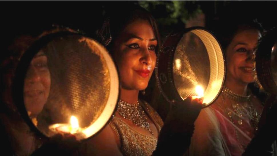 Karva Chauth 2020 : जानें करवा चौथ व्रत का शुभ मुहूर्त और नियम, ऐसे करें पूजा