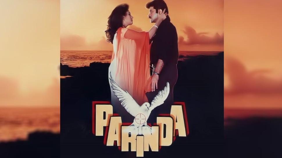 'परिंदा' फिल्म में Madhuri Dixit ने पहली बार किया था ये काम, जानकर होंगे हैरान
