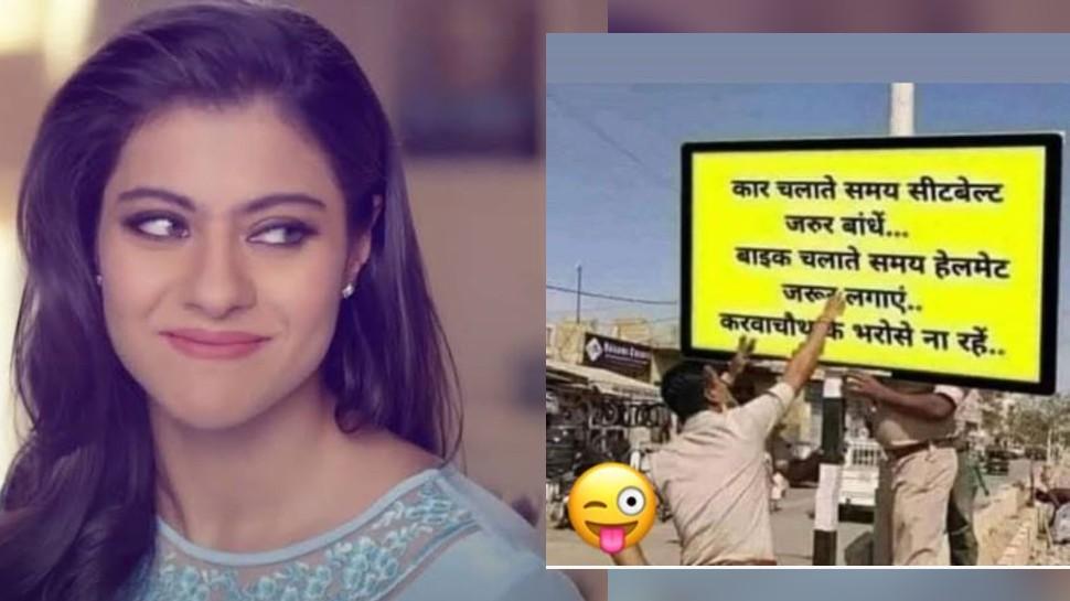 करवा चौथ पर Kajol ने पतियों को दी खास हिदायत, VIRAL हो रहा पोस्ट