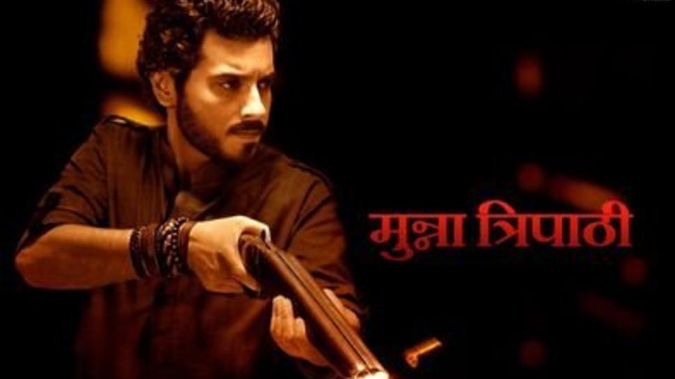 'मिर्जापुर 3' में होगी मुन्ना त्रिपाठी की वापसी? दिव्येंदु शर्मा ने दिए ऐसे संकेत