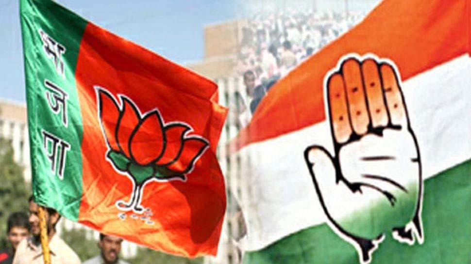 कांग्रेस का GK v/s बीजेपी का EK;  नतीजों से पहले पार्टियां एक दूसरे को दिखाने लगी आईना