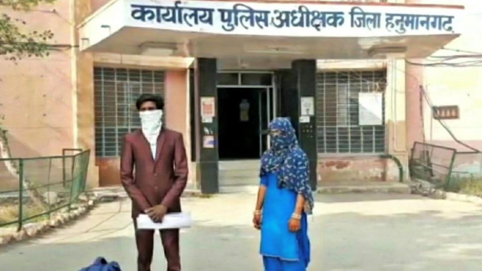 पीड़िता की SP से गुहार, बताया-फूफा ने जबरन शादी करवा वेश्यावृत्ति में धकेला और अब...