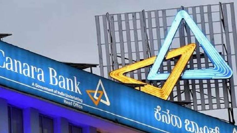 Festive Season में ग्राहकों को मिली बड़ी राहत, इन बैंकों ने सस्ता किया Loan