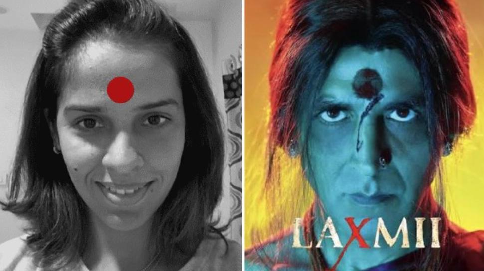 अक्षय कुमार की फिल्म 'लक्ष्मी' के समर्थन में उतरीं भारतीय शटलर साइना नेहवाल