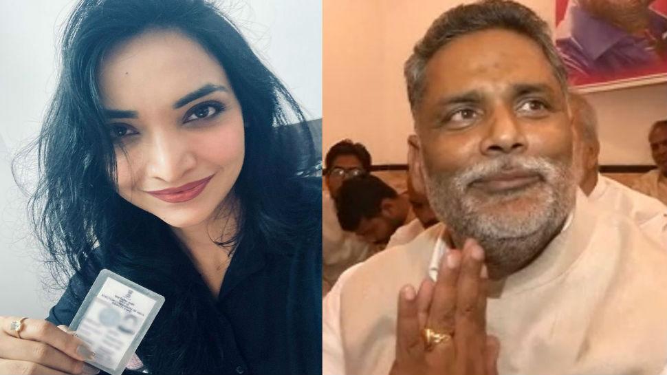 Bihar Election Result: RJD के इन दिग्गजों समेत पुष्पम प्रिया-पप्पू यादव पीछे