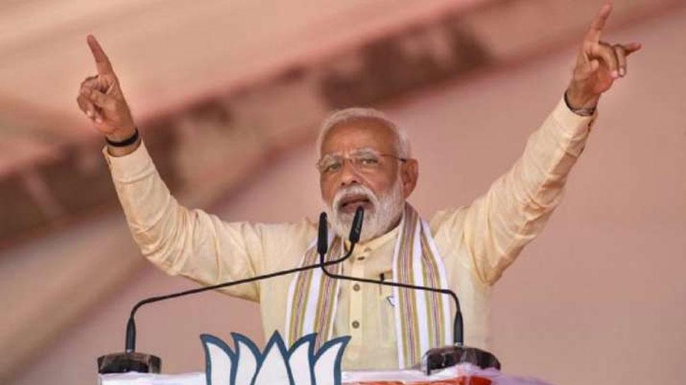 Bihar Election Results 2020: अबकी बारी, BJP सब पर भारी, बनी नंबर वन पार्टी