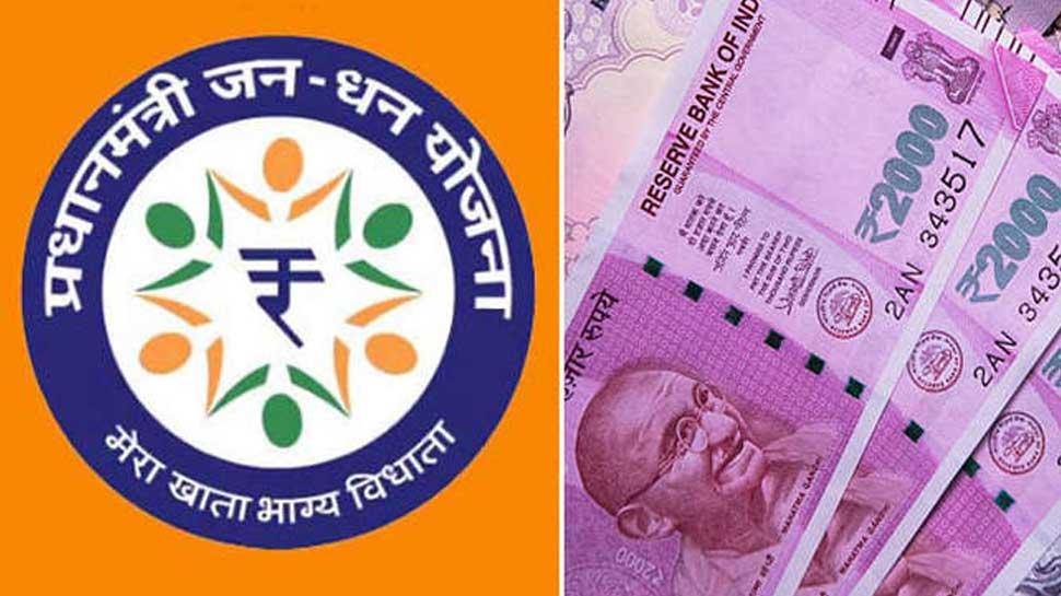 जनधन अकाउंट को तुरंत करें Aadhaar से लिंक, वरना होगा 1.30 लाख रुपये का नुकसान