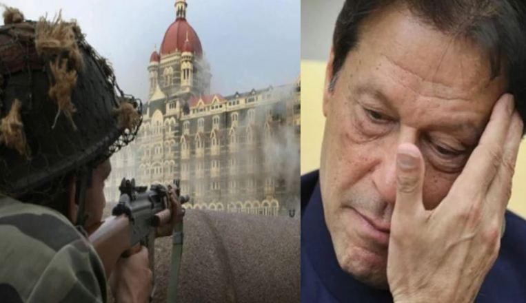आतंकिस्तान का सबसे बड़ा 'कबूलनामा', मुंबई हमले के 11 आतंकियों को घोषित किया मोस्ट वॉन्टेड