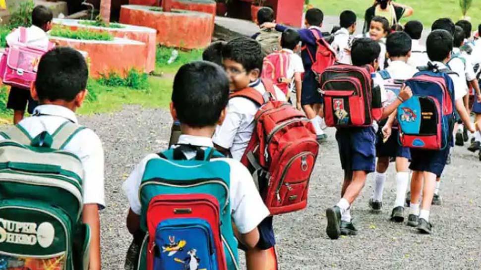 MP: दीपावली के बाद भी नहीं खुलेंगे स्कूल, नए आदेश में देखिए कब तक रहेंगे बंद