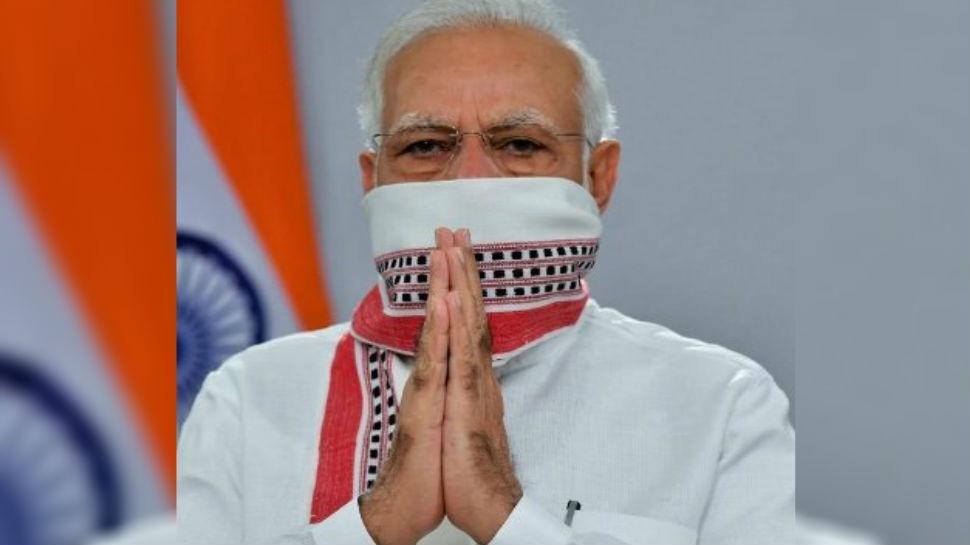 PM नरेंद्र मोदी ने दी Dhanteras की बधाई, देश को देंगे आज ये 'गिफ्ट'