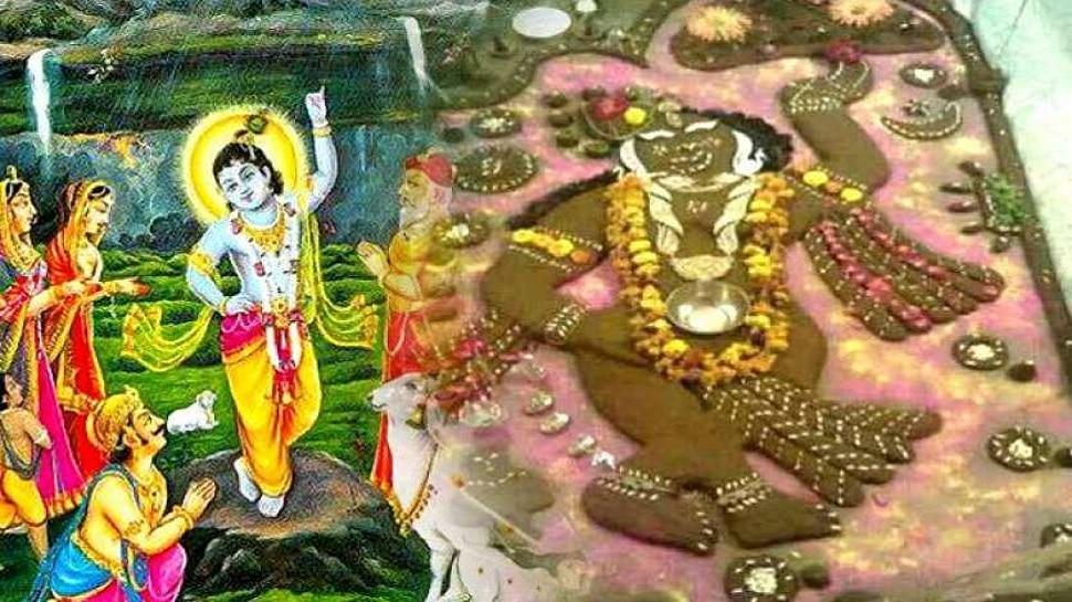Why is govardhan puja celebrated 2020 puja time and vidhi | Govardhan Puja 2020: श्रीकृष्ण से जुड़ा है गोवर्धन पूजा का महत्व, जानिए शुभ मुहूर्त और पूजन विधि | Hindi News, धर्म