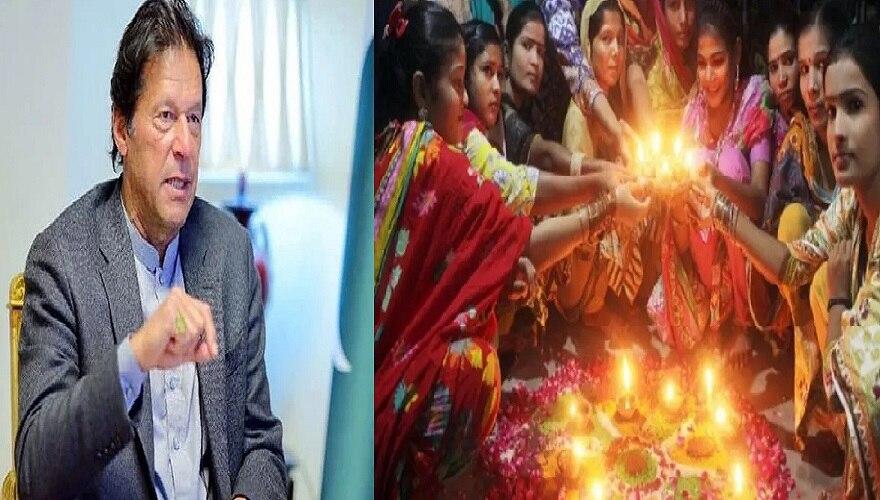 Pakistan में हिंदुओं ने कैसे मनाई दीवाली? जानिये