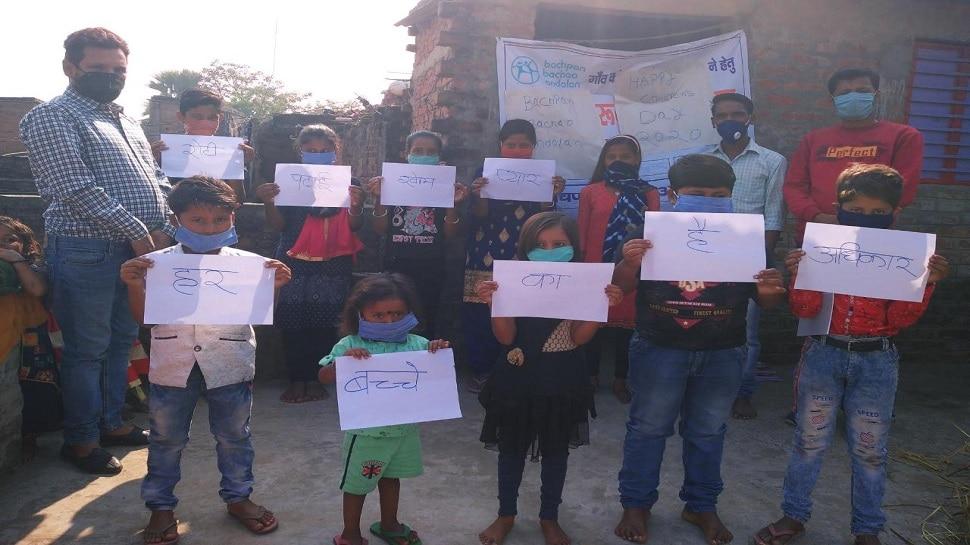 बिहार: बाल दिवस पर स्लोगन पेंटिग का हुआ आयोजन, कुरीतियों को दूर करने की ली गई शपथ
