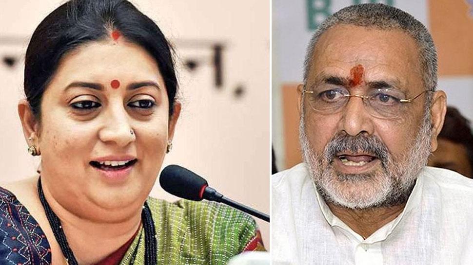 शिवानंद तिवारी के बयान के बहाने BJP ने ली कांग्रेस की चुटकी, कही ये बात