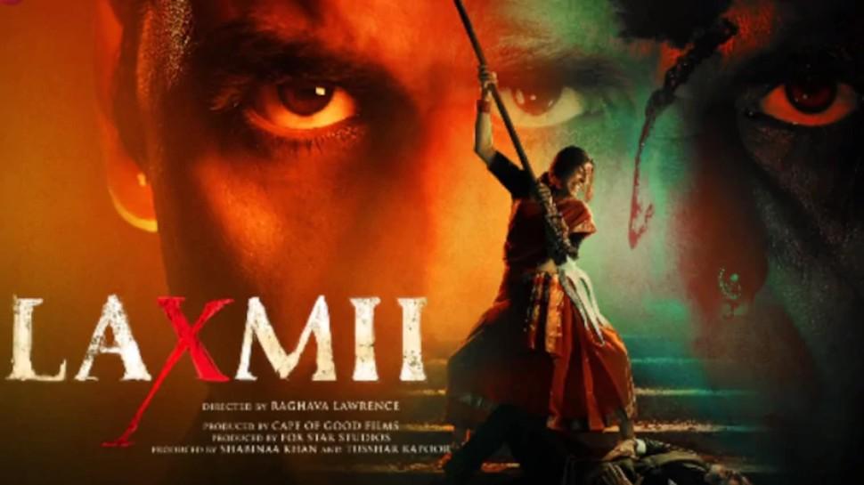 विदेशों में भी कायम है Akshay Kumar की फिल्म 'लक्ष्मी' का जलवा, बनाया रिकॉर्ड